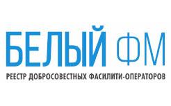 Сертификат белый ФМ Кристал Клининг