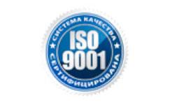 Сертификат ISO 9001 Кристал клининг